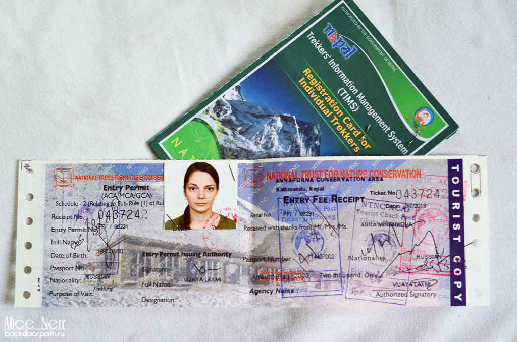Permit & TIMS, Nepal